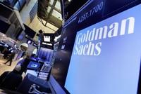 pОдин из крупнейших в мире инвестиционных банков Goldman Sachs, базирущийся в Нью-Йорке, впервые инвестирует собственный капитал в Саудовскую Аравию, несмотря на проводимые реформы в богатой нефтью...