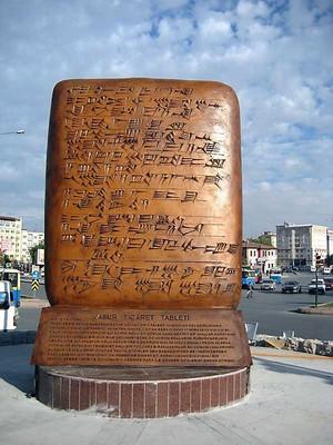 The replica of an Assyrian trade cuneiform in Kayseri province written by Veysel Donbaz.