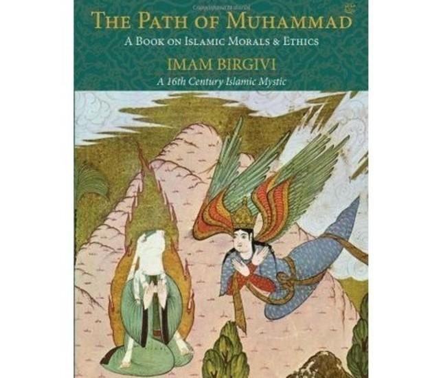 A scholar who never bowed to anyone: Imam Birgivi