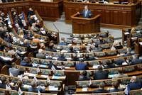 Рада закрепила в конституции курс Украины в ЕС и НАТО