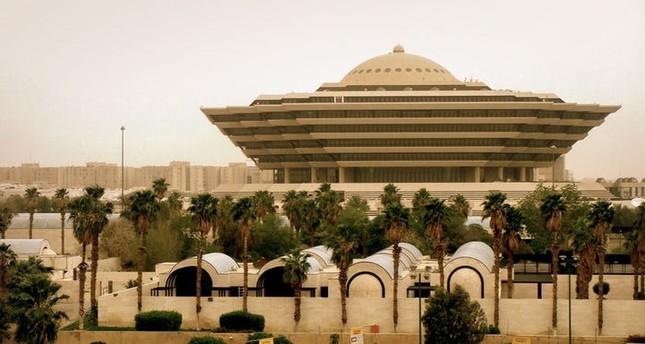 وزارة الداخلية السعودية (عن الإنترنت)