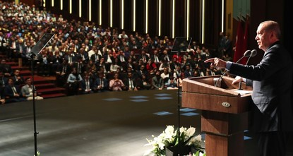 Turkey sees strengthening education system with reforms, innovation essential for digital future