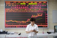 بورصة هونغ كونغ (رويترز أرشيفية)
