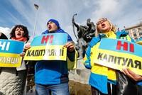 В Киеве прошел митинг против «формулы Штайнмайера»