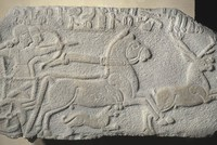 The Malatya Provincial Directorate of Culture and Tourism has stated its relief about the discovery of an artifact depicting Hittite King Maradas on a chariot hunting a deer on display in the...