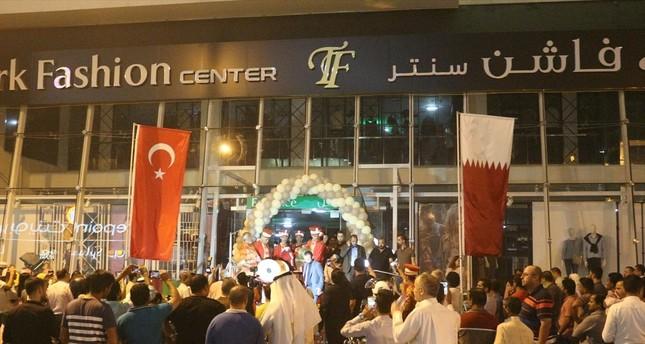 سفير تركيا بالدوحة يفتتح أول معرض ملابس تركية بقطر