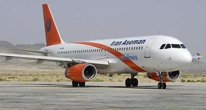 أعلنت وسائل إعلام إيرانية رسمية، اليوم الأحد، اختفاء طائرة ركاب تقل على متنها نحو 65 راكباً جنوب غربي البلاد خلال رحلة داخلية.  وأفادت وكالة الأنباء الإيرانية