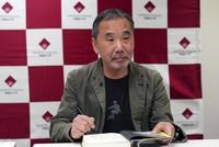 Writer Haruki Murakami plans archive at Japanese university