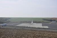 اختبارات واعدة في استكشاف الغاز الطبيعي في منطقة تراقيا التركية