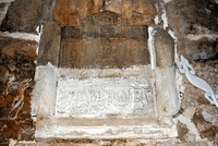 Lost tablet of Seljuk Sultan Kayqubad I found in Turkey's Antalya