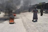 جانب من مظاهرات الثلاثاء احتجاجا على مقتل شيخ عشيرة العقيدات IHA