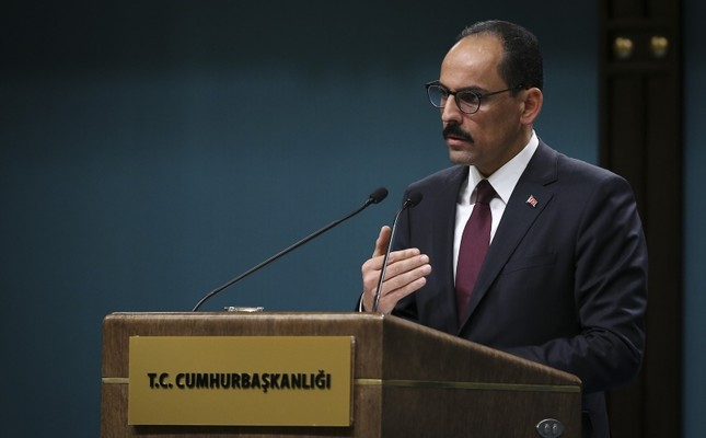 Trump to visit Turkey in 2019 upon Erdoğan's invitation, Presidential Spokesperson Kalın says