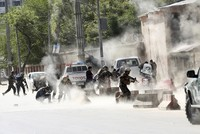 Afghanistan: Mind. 30 Tote oder Verletzte bei Explosion