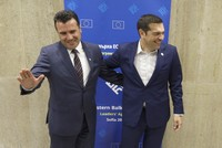 Athens, Skopje agree on new name to end 27-year dispute: Northern Macedonia