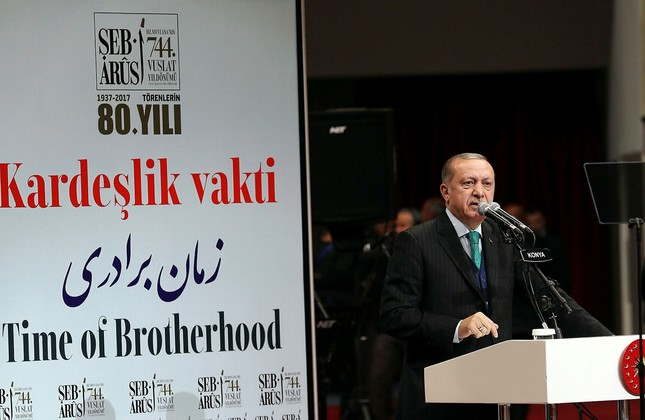 President Erdoğan delivering a speech during the commemoration (IHA Photo)