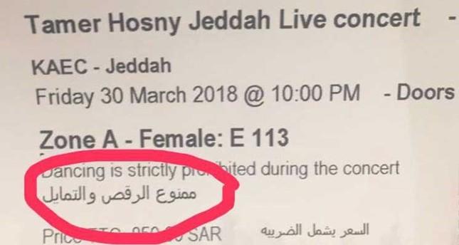 ممنوع الرقص والتمايل في حفل تامر حسني بالسعودية