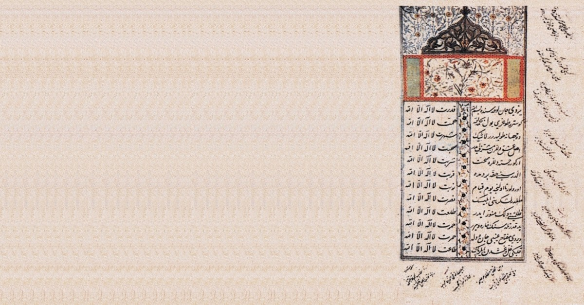 The first page of Mihri Khatunu2019s canon.
