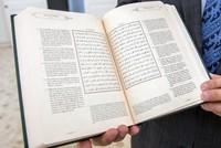 أعلنت رئاسة الشؤون الدينية التركية، اليوم الأربعاء، أنها ترجمت معاني القرآن الكريم إلى 25 لغة، وأنها تسعى لترجمته إلى 100 لغة، وتوزيعه إلى كل أنحاء العالم خلال عامين.  جاء ذلك خلال المسابقة...