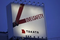 Drei Jahre nach dem Bekanntwerden des Skandals um explodierende Airbags hat der japanische Hersteller Takata Insolvenz angemeldet - und wird von der Konkurrenz aufgekauft. Takata geht für...