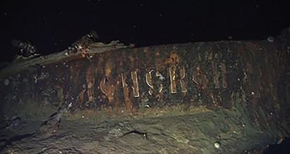 В Южной Корее нашли российский крейсер с золотом