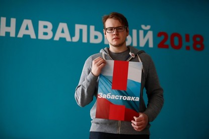 Grigory Kulikovskikh, 26, IT specialist and supporter of Russian opposition leader Alexei Navalny, is calling for a boycott of the upcoming presidential elections.