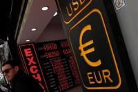 Syria showdown sends Turkish lira to new record lows