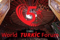 Turkic world gathers in Istanbul for integration of finance and industry