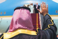 US-Gulf relations: The past, present and future