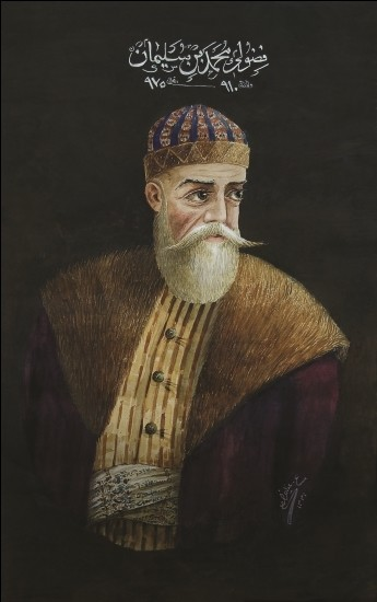 A portrait of Fuzuli by Azim Azimzade, on display at the National Art Museum of Azerbaijan.