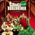 A look at contemporary Indian cinema at Akbank Sanat