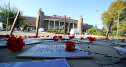pAll public gatherings and demonstrations were banned on Monday until the end of November after receiving information about potential terror attacks, the governor's office said./p  pThe Ankara...