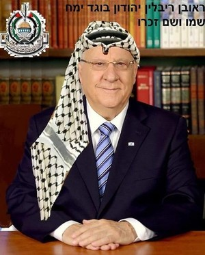 A picture of Israeli President Reuven Rivlin wearing a kaffiyeh emerged amid anger over his decision to reject a soldier's pardon request