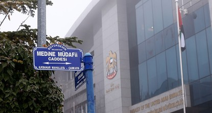 New street signs hung near UAE embassy in Turkey