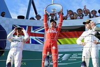 Four-times world champion Sebastian Vettel won the Australian Grand Prix for Ferrari on Sunday to dash Mercedes' hopes of extending their dominance into a fourth successive season of Formula...