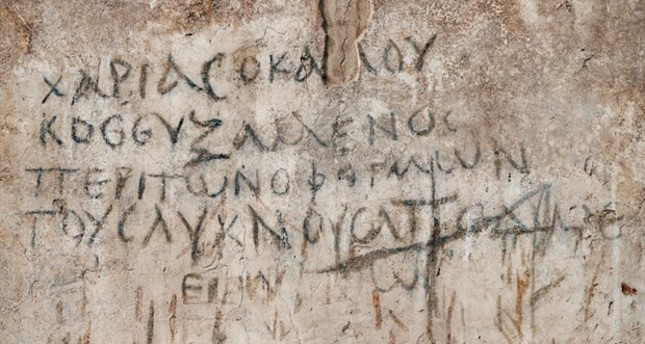 Ancient Crossword Discovered On Wall Of Basilica In Smyrna