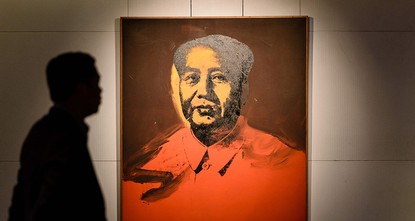 pA classic Andy Warhol portrait of former Chinese leader Mao Zedong fetched US$12.7 million at auction in Hong Kong on Sunday, Sotheby's said -- well short of the top estimate of more than $15...