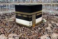 AI to help Hajj pilgrims by 2030