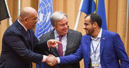 اتفاق ستوكهولم حول اليمن دخل حيز التنفيذ في 13 الشهر الجاري