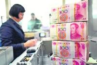 المركزي الصيني: الحرب التجارية توفر فرصة لعولمة اليوان