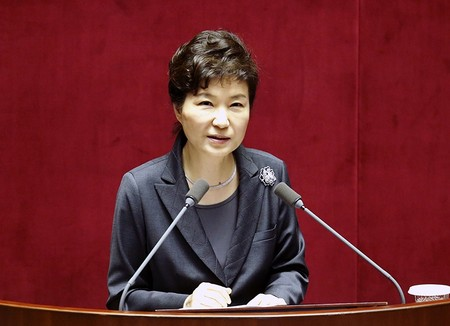 Impeached South Korean President Park Geun-hye gives a policy speech during a plenary session of the National Assembly in Seoul. (EPA File Photo)