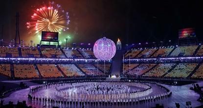 pОфициальное открытие зимних Паралимпийских игр прошло в южнокорейском Пхенчхане в пятницу./p  pПрезидент Южной Кореи Мун Чжэ Ин официально объявил начало игр во время церемонии открытия на...