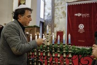 Jews expelled from Spain mark 527 years in Turkey