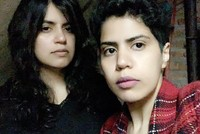 Another pair of Saudi sisters run away from their home to seek asylum