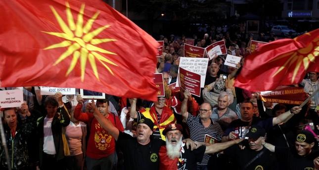 متظاهرون مقدونيون ضد تغيير اسم بلدهم (AP)
