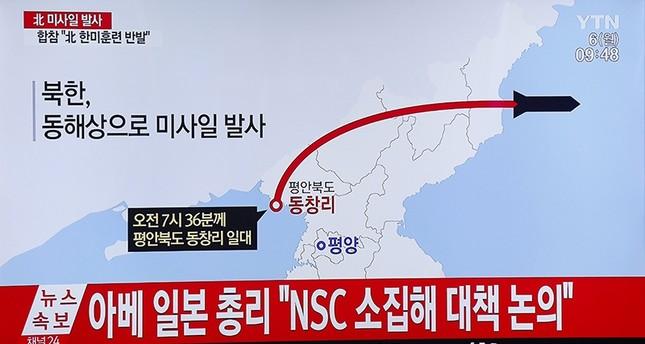 كوريا الشمالية تطلق صواريخ بالستية باتجاه بحر اليابان