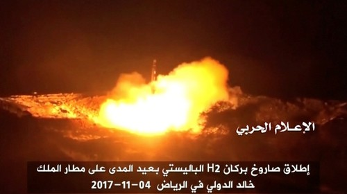 A still image taken from a video distributed by Yemen's pro-Houthi Al Masirah television station on Nov. 5, 2017, shows what it says was the launch by Houthi forces of a ballistic missile aimed at Riyadh's King Khaled Airport. (REUTERS)