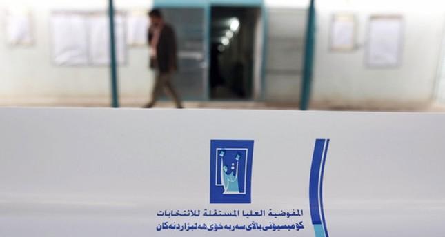 حزب تركماني عراقي يتهم المفوضية بعرقلة تسليم البطاقات الانتخابية بكركوك
