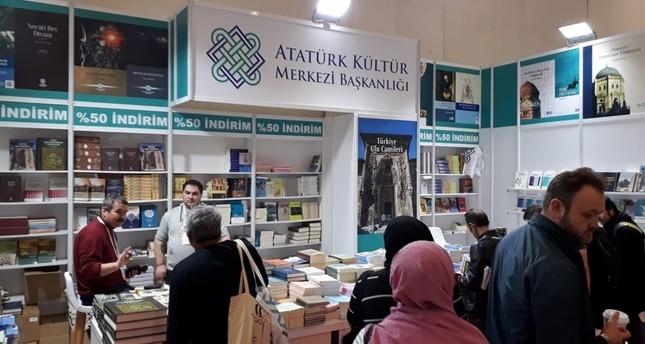 ازدياد الإقبال على القراءة في تركيا بنسبة 12%