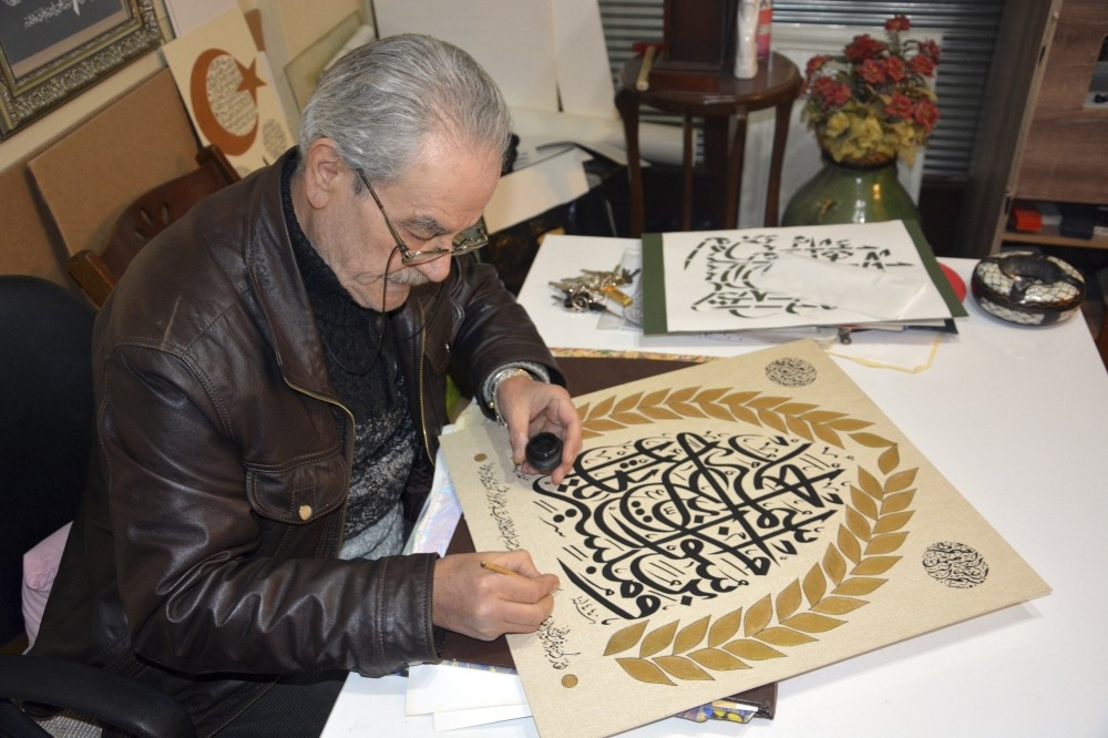 Syrian calligrapher Hasan Muslim works in a small workshop and provides free lessons to those who want to learn calligraphy in Malatya province.