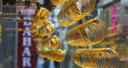 الذهب عند أدنى مستوى في أكثر من 7 أشهر وسط تفاؤل بتعافي الاقتصاد العالمي